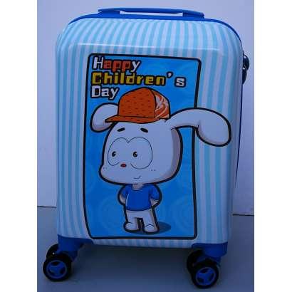 N O V O HIT Deciji - tinejdžeri SRREDNJI kofer m.26 happy day