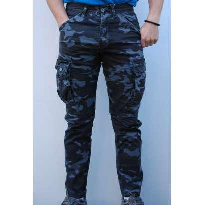 Maskirne pantalone 7217 sive